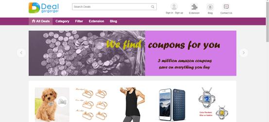 screenshot of dealgogogo homepage